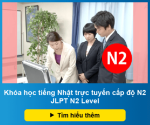 Khóa học Tiếng Nhật trực tuyến cấp độ N2 - JLPT N2 Level