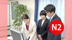 Japanese Learning Course for JLPT N2 Level