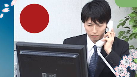 Immediately Useful! Japanese Business Etiquette