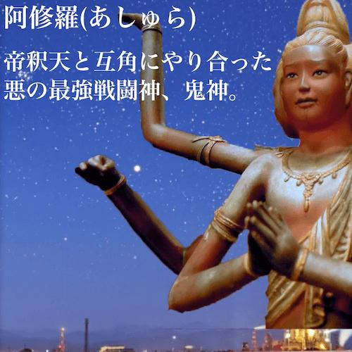 90秒で分かる外国からやってきた日本の神様って?