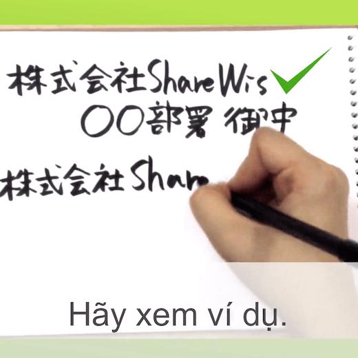 Học cách thức viết thư trong tiếng Nhật; onchu và sama
