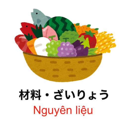 90 giây để học từ vựng Tiếng Nhật chủ đề nấu ăn