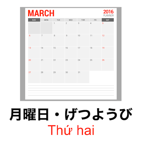 90 giây để học từ vựng Tiếng Nhật - Ngày tháng!