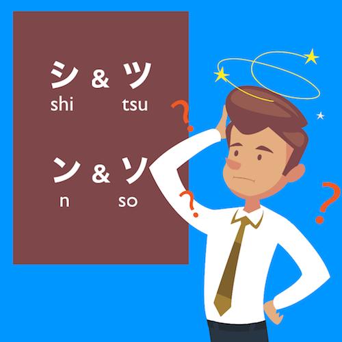 90 Giây Để Nhớ và Phân Biệt Katakana Shi-Tsu và N-So!