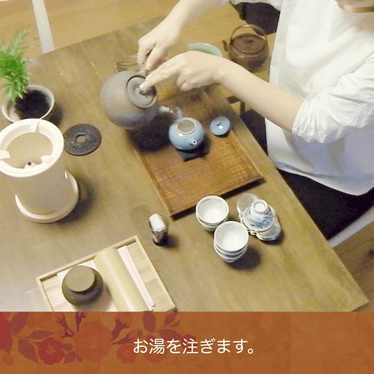 90秒で分かる煎茶道って抹茶をいただく茶道と何が違うの?