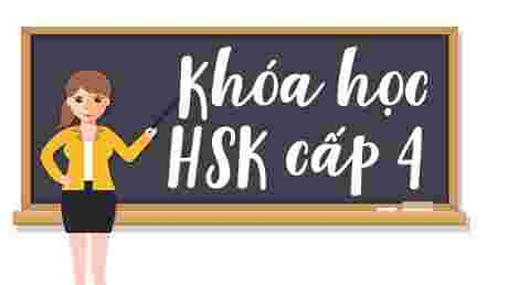 Luyện thi HSK cấp 4