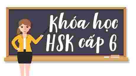 Luyện thi HSK cấp 6