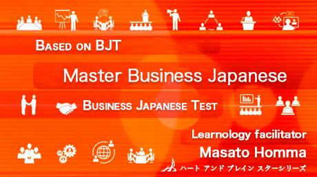 Master Business Japanese - Based on BJT - Business Japanese Test