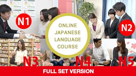 Online Japanese Language Course [N5-N1 Full Set]