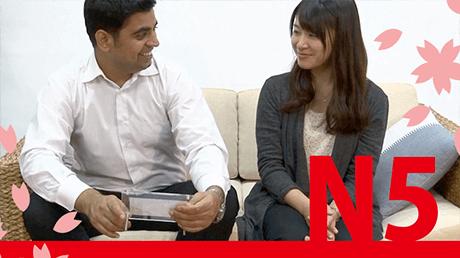 Belajar Bahasa Jepang Online Level N5
