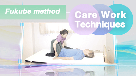 Fukube Method Online Course - Care Work Techniques -