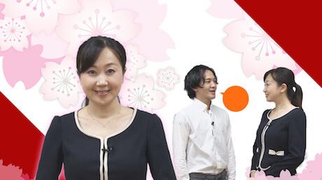 商务日语之路  初级篇