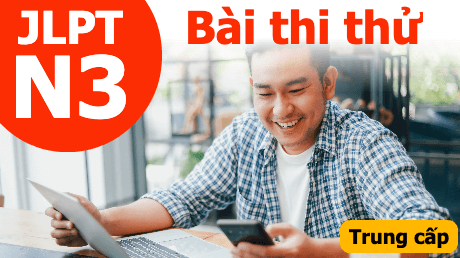 JLPT Practice Test N3 (Intermediate Level)