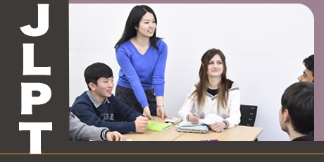 Exam application closing soon! JLPT Startup Webinar