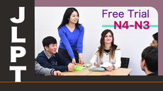【FREE】JLPT N4-N3 Preparation Video and Drill