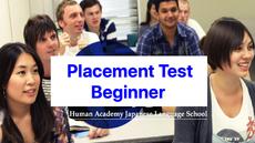 Human Academy Placement Test Beginner Level