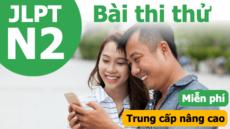 JLPT Practice Test N2 (Pre-Advanced Level) (Free)