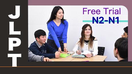 【FREE】N2-N1Preparation Video-Drill