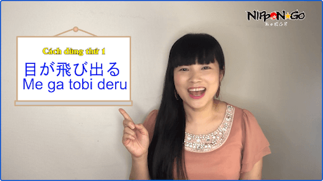 """Một số cách nói thú vị của người Nhật với Hán tự """"目"""""""