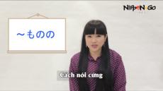 Học ngữ pháp tiếng Nhật N2 ~ものの
