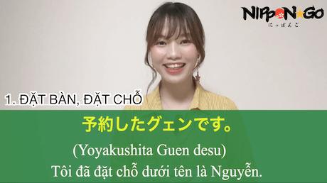Tiếng Nhật thường dùng trong nhà hàng/quán ăn
