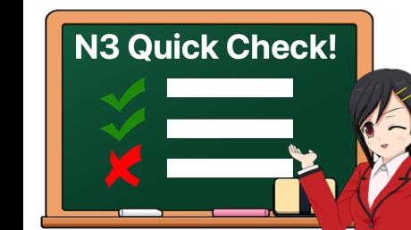 JLPTN3 : Quick Level Check Test_NEW