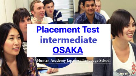 【4月生OSAKA】Human Academy Placement Test intermediate Level