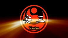 Yantsu