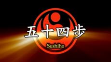 Sushiho