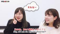それなー & エモい (Miễn phí)