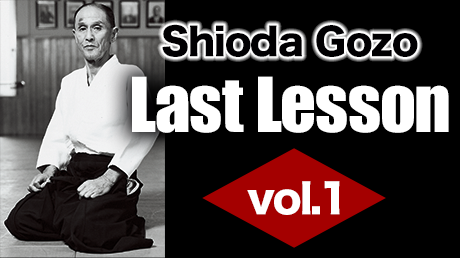 Shioda Gozo  Last lesson vol.1