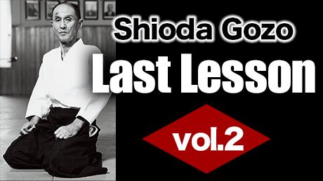 Shioda Gozo  Last Lesson vol.2
