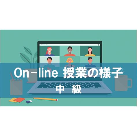 On-line 授業(中級) の様子  On-line Japanese class (intermediate)