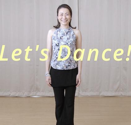 レクチャー動画(姿勢改善+ダンスステップの基礎)