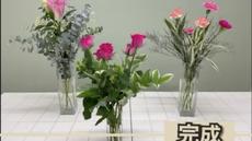 花選びの基本