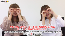 20 quán dụng ngữ với Hán tự 目