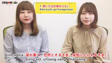 20 quán dụng ngữ với Hán tự 口