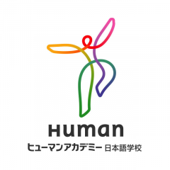 Human Academy Japanese Language School